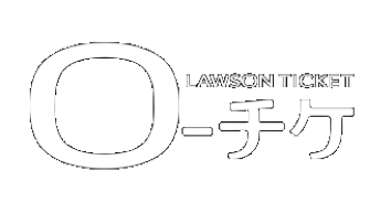 lawson ticket